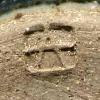 Aller Pottery vase (mark)