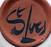 Large Cellar bowl (mark)