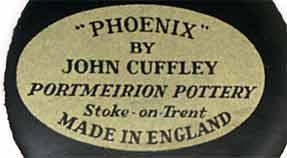 Phoenix coffee set (mark)