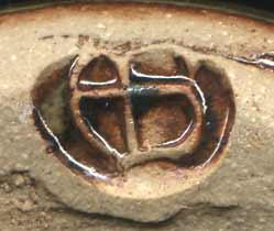 Alan Brough teapot (mark)