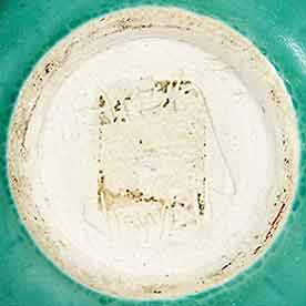 Leaper bowl (mark)