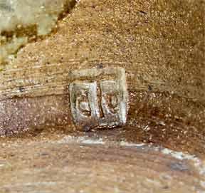 Small Marianne de Trey vase (mark)