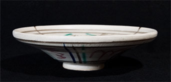 Staite Murray 'Yeoman' dish (profile)